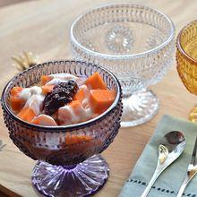 Retro de sobremesa gelo raspado, Ling tigela de sorvete e de frutas cheio roxo, Transparente, Âmbar(China (Mainland))