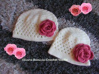 ΠΛΕΚΤΑ ΒΑΣΙΛΕΙΑ - CROCHET VASILIA : Δυο σκουφάκια για δυο αγαπημένα μου κοριτσια μαμά ...
