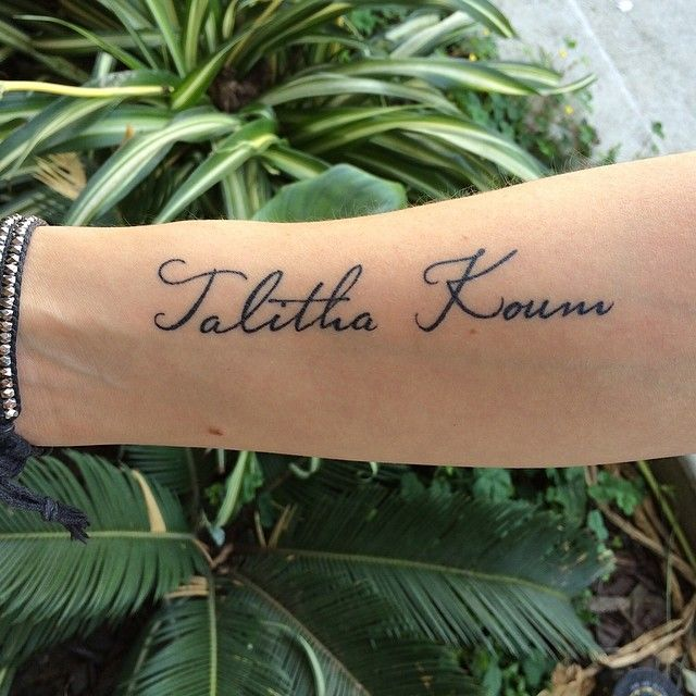 """""""Talitha Koum"""" What does it mean? """"I read a story in the Bible about Jesus walking up to a girl who had just died and He said, 'Talitha Koum which means 'Little girl, I say to you, get up!' And the girl was raised from the dead. I read this at a time when I was spiritually and emotionally 'dead' When I read this story, I felt Jesus saying to me, just what He was saying to the girl."""