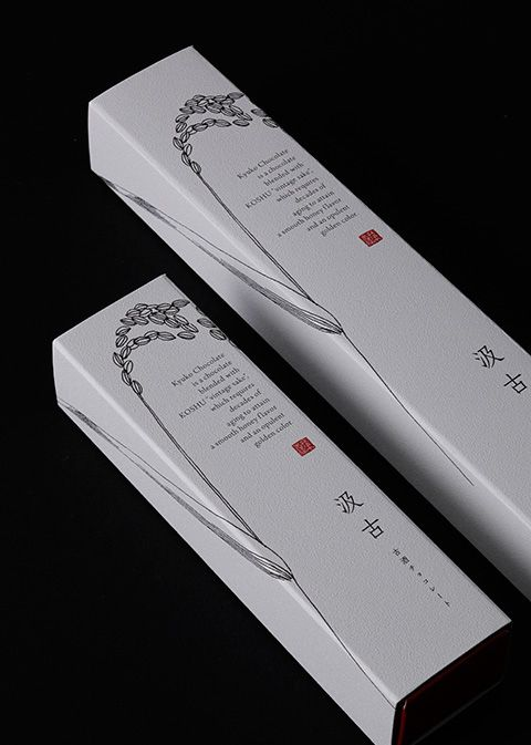 Kyuko - #box #packagings
