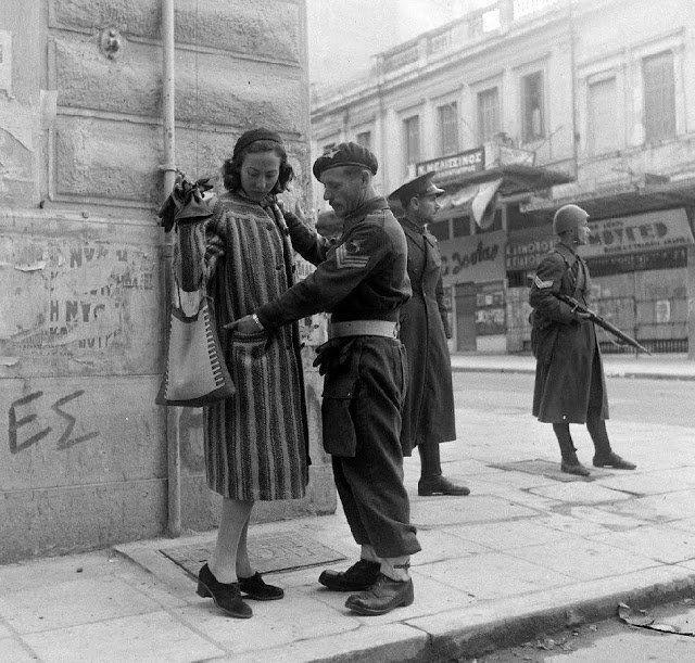 1945 - Οδός Σταδίου - Αθήνα