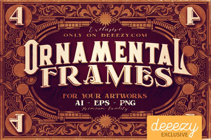 4 Free Ornamental Frames | Deeezy - Freebies with Extended License