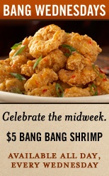 Best appetizer ever...you'll need two!  And, get there early on $5 Wednesdays to avoid the crowd. :)