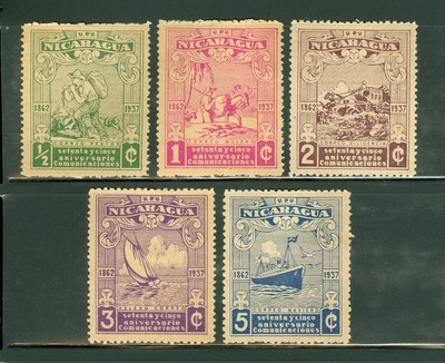 Nicaragua 1937 Issues: Scott #665-669 MNG 75th Ann Postal Service LOOK