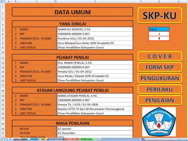 Download Aplikasi SKP Format Excel