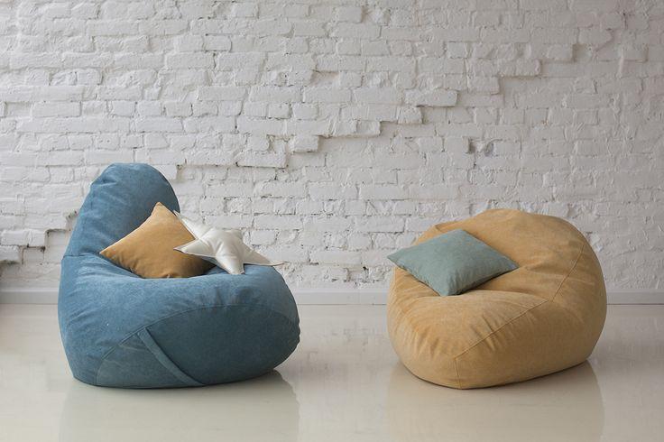Кресло-мешок Дели