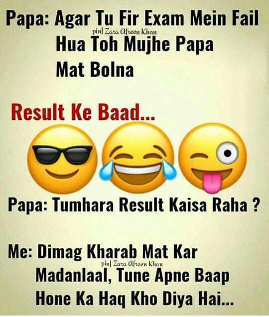 Zara Afreen Khan | Funny school jokes, Some funny jokes ...