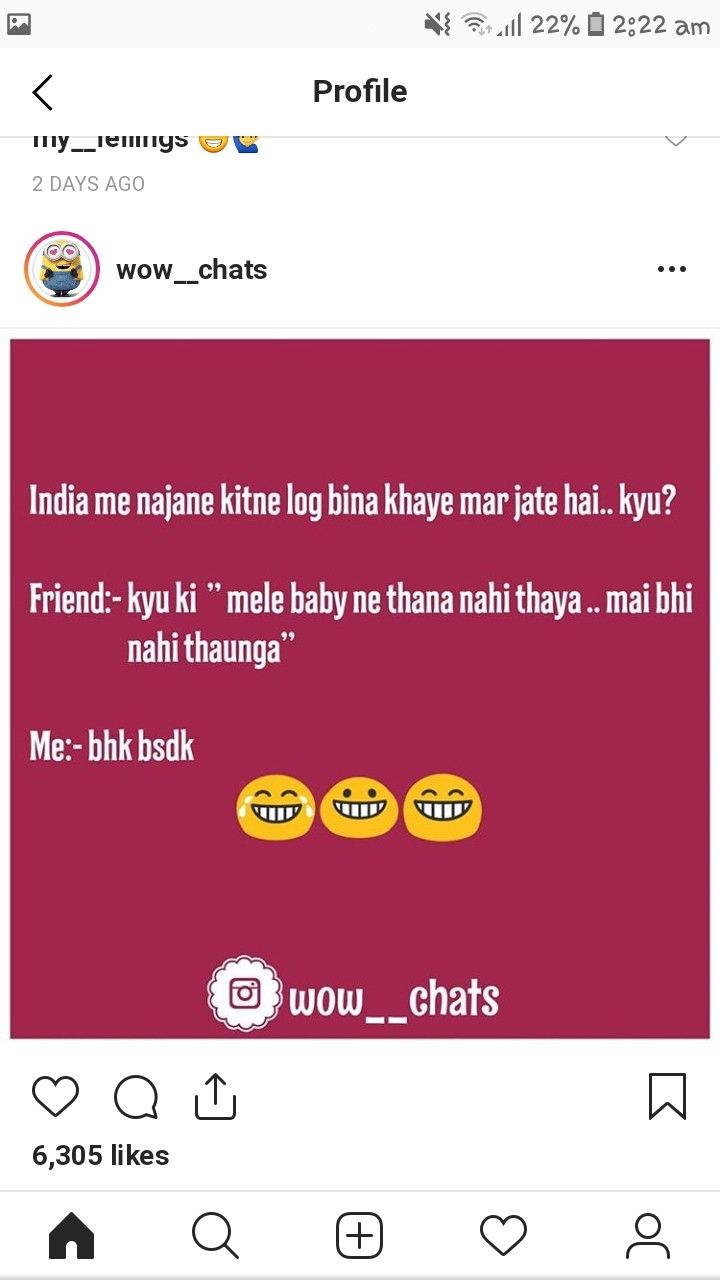 Mele Babu Ne Bhi Ni Thaya Me Bhi Ni Thaunga Bhnchd Marjaaunga Friendship Quotes Funny Funny Quotes For Kids Work Quotes Funny