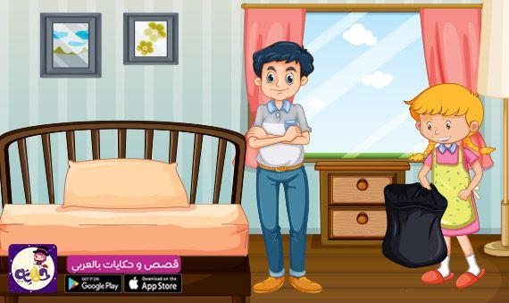 قصص تعليمية للاطفال مصورة قصة عن نظافة البيئة بالعربي نتعلم Character Fictional Characters Play