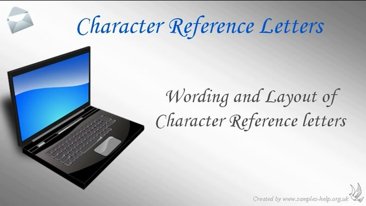 wwwsamples-helporguk sample-letters character-reference - character reference wording