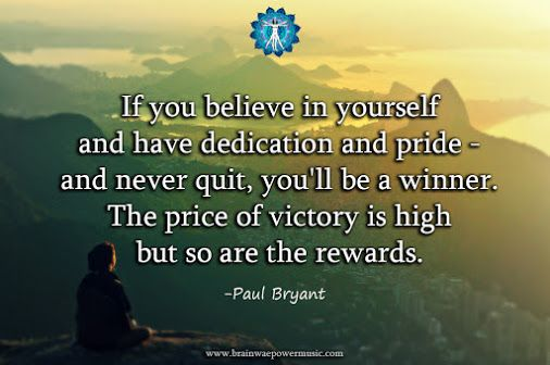 1000+ Never Quit Quotes On Pinterest