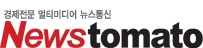 갤럭시S2 '아이스크림 샌드위치' 버그..'갤럭시 노트' 업데이트 연기