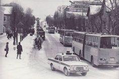 Сыктывкар, Коммунистическая улица. 1980-е.