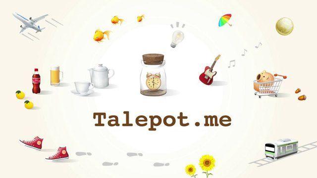 Talepot.me  塚田拓実   アイコンを使って楽しく日常を記録するiPhoneアプリ&Webサービス。  記録をもとに自身の日常を再発見するきっかけや、友達と生活を共有して楽しむことを目的としている。  01'40''|モーショングラフィックス|サイレント   2011年度卒業制作  「学科賞」  ※ このムービーは受賞作『Talepot.me』の展示用映像です。   京都造形芸術大学  情報デザイン学科イラストレーションコース   channel JO-D  vimeo.com/channels/kyoto   情報デザイン学科 ビデオライブラリ  vimeo.com/jdsp/channels
