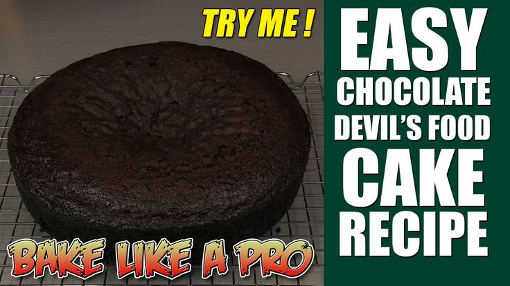 Easy Moist Chocolate Cake Recipe ! - Devil's Food Cake Only about 25 min for cupcakes