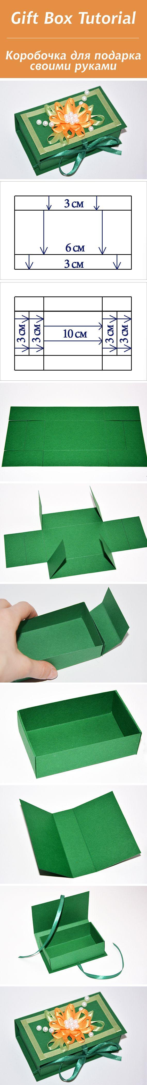 Gift Box Tutorial / Коробочка-шкатулка для подарка #tutorial #diy #giftbox