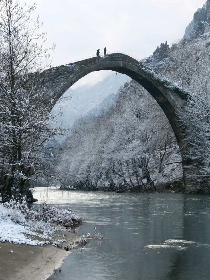 Old Stone Bridge over the River Aoos, Konitsa Village..