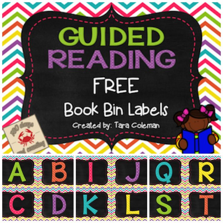 Guided Reading Book Bin Labels..FREEBIE!!!