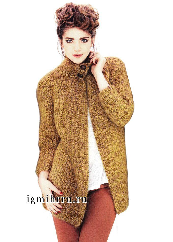Вам не будет холодно! Желто-коричневый кардиган из ангоры и мохера. Спицы