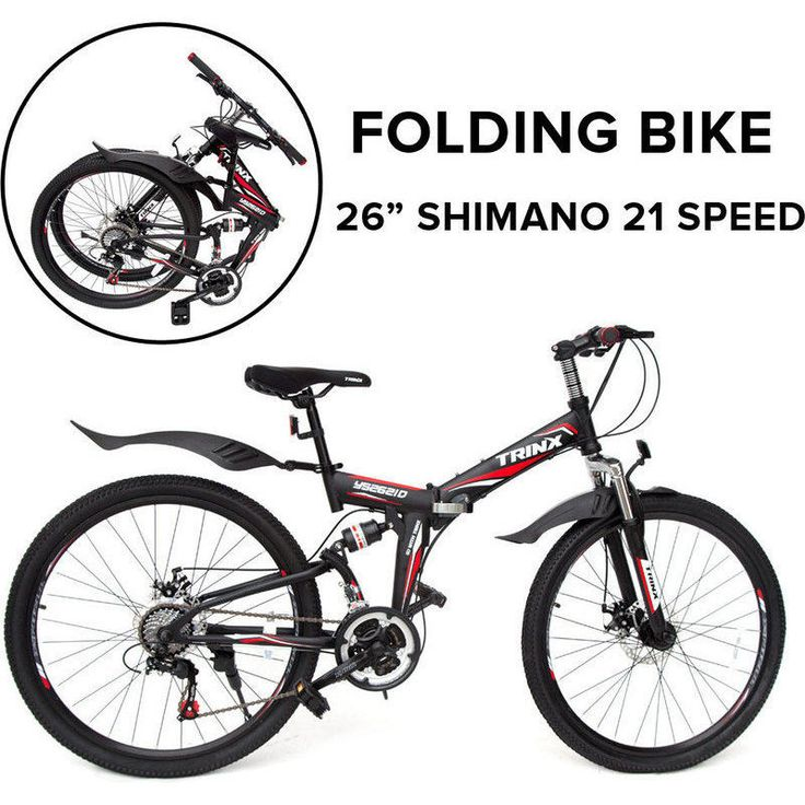 Trinx Shimano 21 Speed Folding Mountain Bike 26in | Buy Folding Bikes