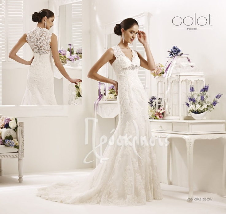 wedding dress with lace at the back! stunning