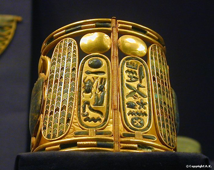 Gold bracelet : from the treasure of the royal tombs Tanis, ca. 1070-712 B.C. Cairo Museum