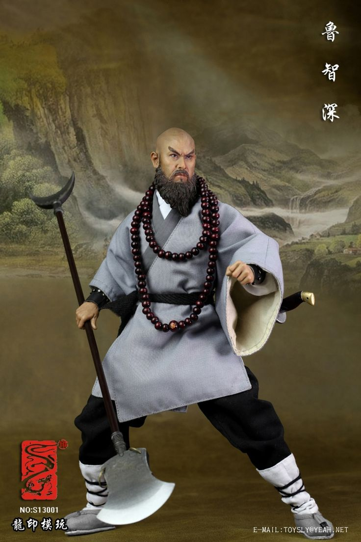 """198.00$  Watch now - http://aliv1j.worldwells.pw/go.php?t=32701665297 - """"1/6 scale figure doll The Water Margin Monk Lu 12"""""""" Action figure doll Collectible Figure Plastic Model Toys"""" 198.00$"""