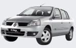 """El Clio Gama 2006 rejuvenece su interior sin perder toda su generosidad. Nuevo volante, panel de instrumentos, planche de bord, perilla de palanca de cambios y manijas internas de puertas con detalle en aluminio """"Satiné"""""""