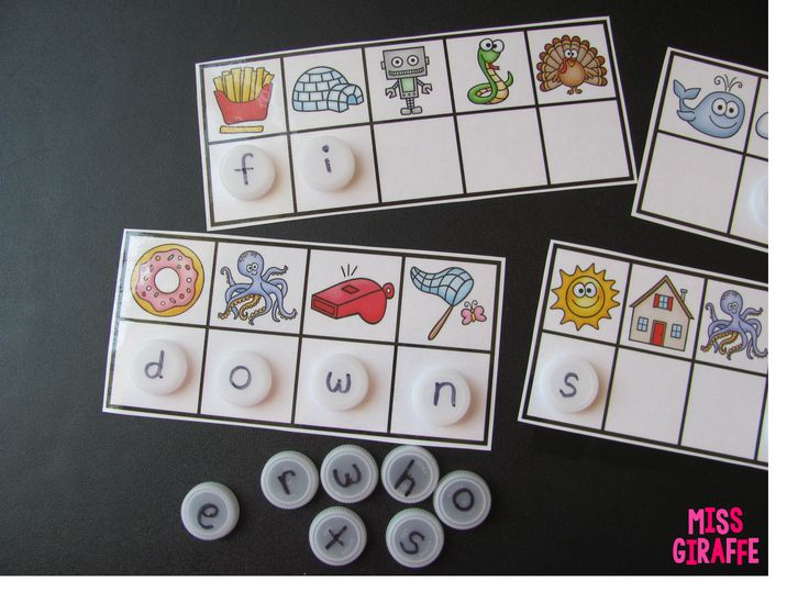 Secret Sight Words! Such a great way to practice sight words AND beginning sounds!