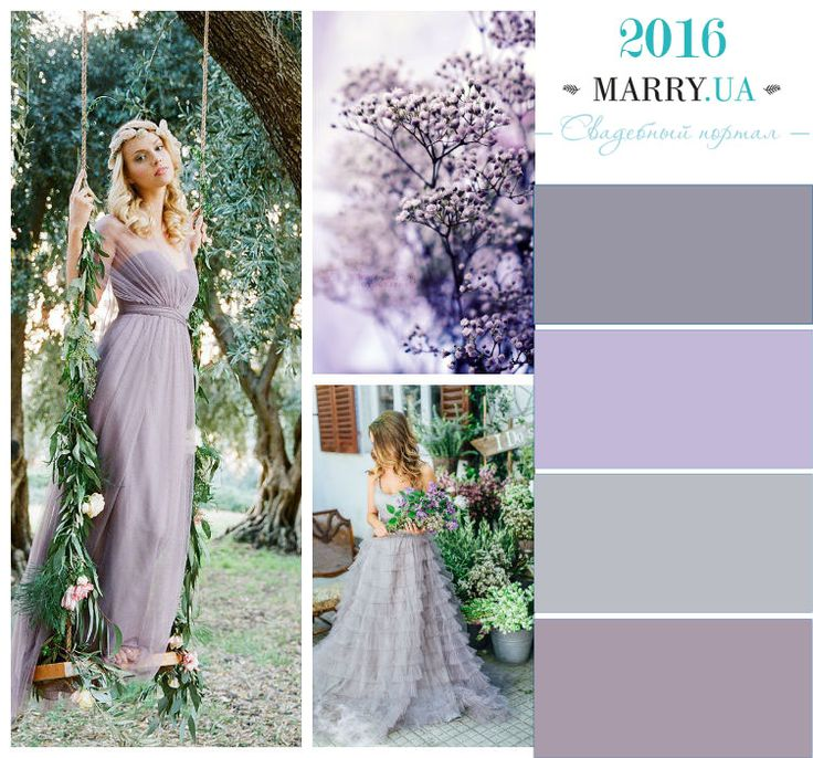 lilac gray trend color 2016 photo