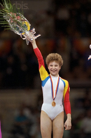 U89081030 | Romanian Gymnastics | Romanian gymnastics ...