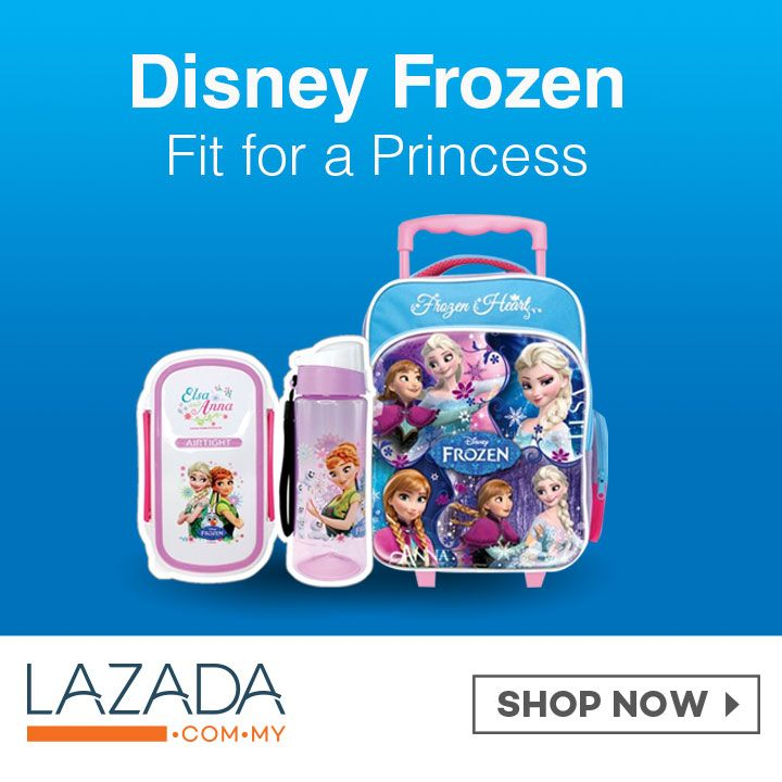 MAI BELI BAJU: Disney Frozen Fit for a Princess