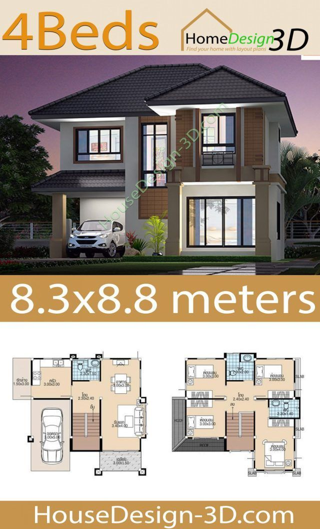 House Design 3d 8 3x8 8 With 4 Bedrooms House Design 3d 83x88 Bedrooms Design Tiny House Plans Two Story House Design Minimalist House Design