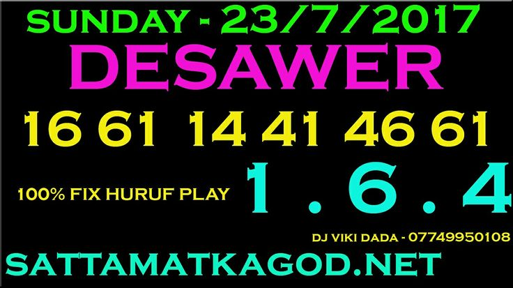 DESAWER SATTA KING TIPS