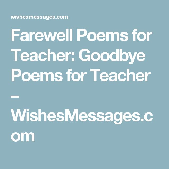 Farewell Poems for Teacher: Goodbye Poems for Teacher – WishesMessages.com