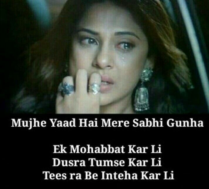 Image result for bepanah serial dialogues