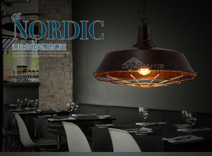 Cheap Pendant Lights, Buy Directly from China Suppliers: