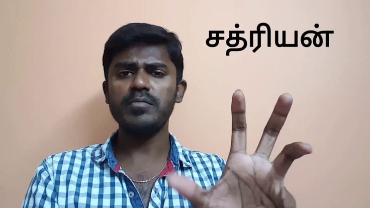 Sathriyan review by Susi | Vikram prabhu | YuvanReview about recently released tamil movie sathriyan by susi. Which starring vikram prabhu,manjima Mohan. Music and bgm composed by yuvan. source... Check more at http://tamil.swengen.com/sathriyan-review-by-susi-vikram-prabhu-yuvan/