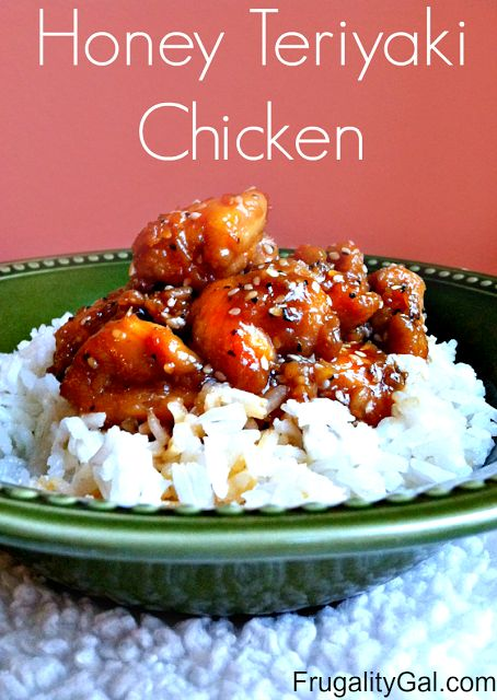 Frugality Gal: Honey Teriyaki Chicken Recipe GREAT RECIPE - EVERYONE LOVED THIS. (added vegetables and potstickers on the side.)