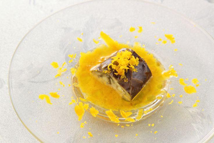 〈前菜小皿〉茄子の黄金スープ