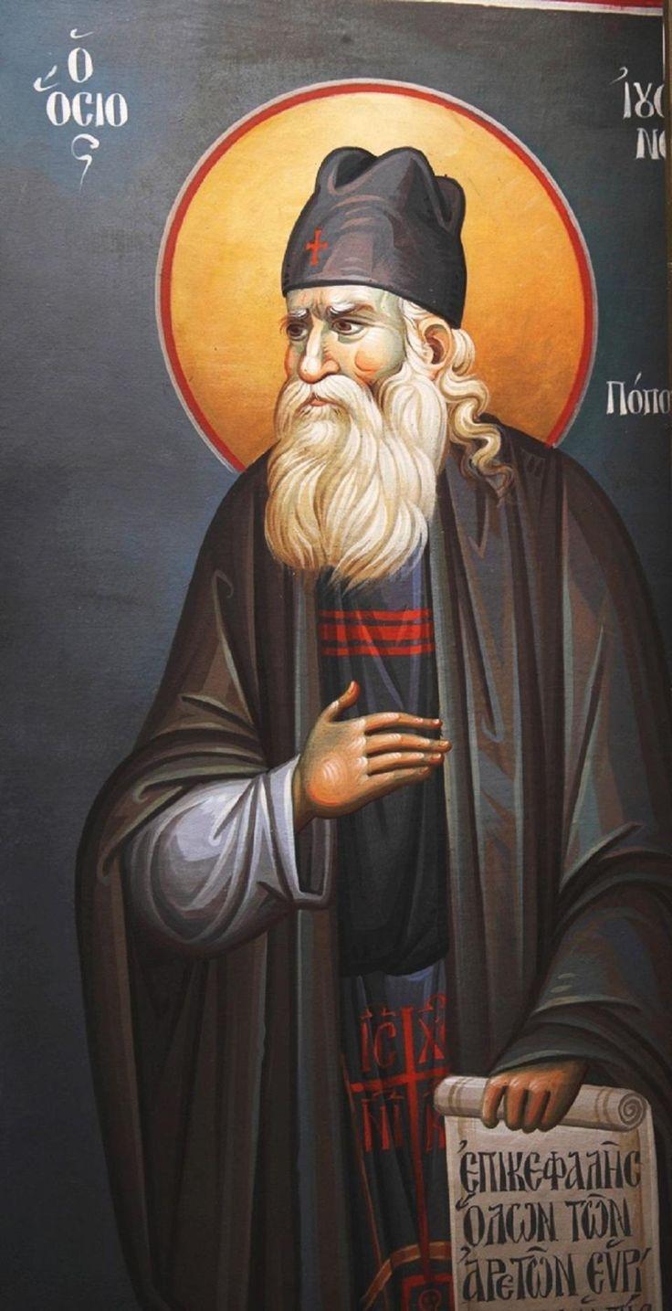 St Justin Popović