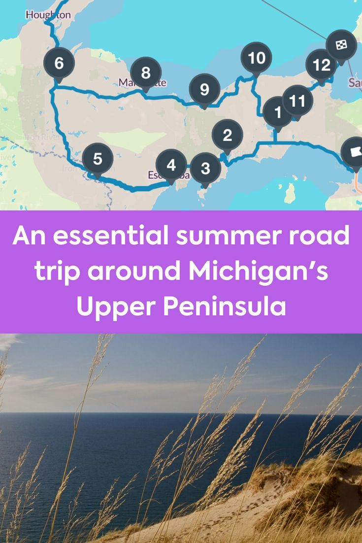 Michigan's UP quiet and peaceful charm makes it a great destination for beginners looking to try their hand at camping, or anyone who wants to enjoy some natural beauty while still taking it easy. If you're ready for a vacation unlike any other, step out of everyday life and into one of those mesmerizing Pure Michigan commercials with a trip to the state's Upper Peninsula!