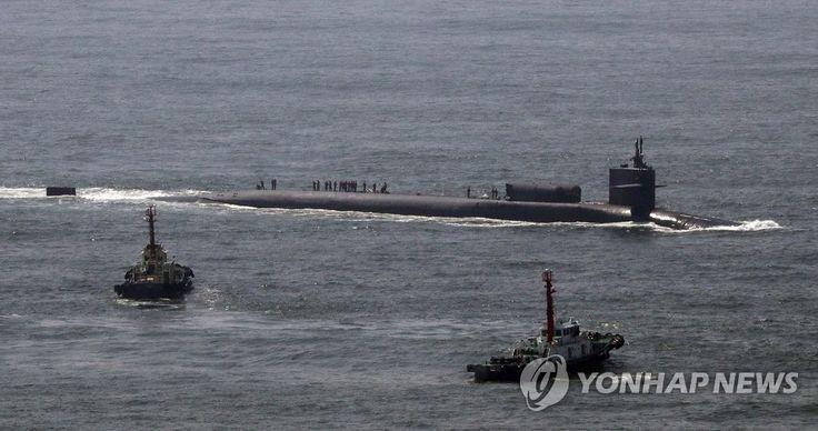 미 핵 잠수함 오하이오 부산 입항