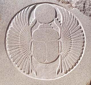 Scarab | Winged Scarab