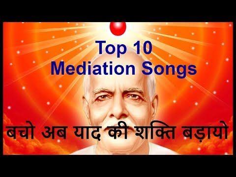 Top 10 Latest Meditation Songs | Brahmakumaris - (More info on: https://1-W-W.COM/meditation/top-10-latest-meditation-songs-brahmakumaris/)