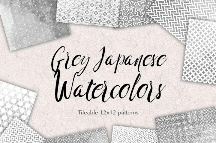 Grey Japanese watercolour patterns seamless Gray Scrapbooking Digital By All is full of love