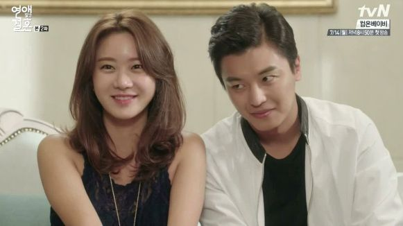 Marriage not dating ep 9 summary