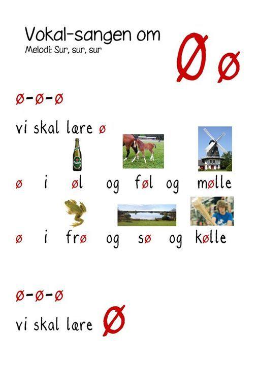 (2014-09) Vokalsangen om ø