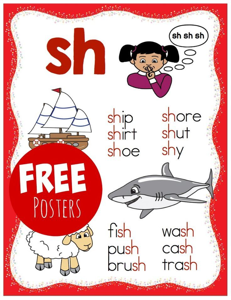 FREE Consonant Digraphs Posters Make Take & Teach in