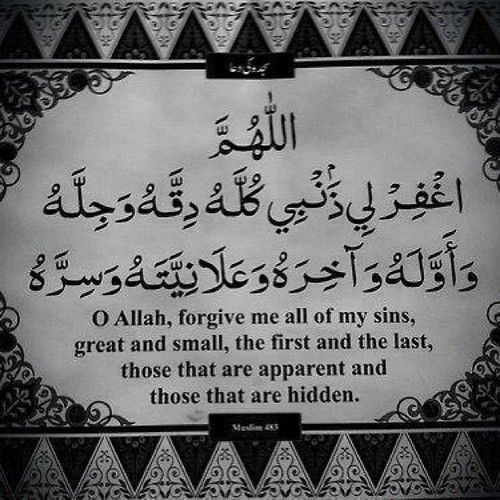 .Dua'a of Muhammad SAWS